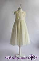 Детское нарядное платье (артикул 5/71)