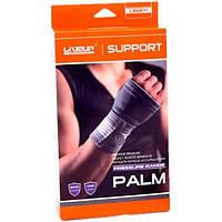 LiveUp Защита ладони LiveUp Palm SUPPORT