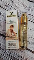 Женский мини-парфюм с феромонами 45 мл Lacoste Lacoste Pour Femme