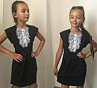 """Сарфан -платье сзади на резинке с шикарным """"Жабо""""  ткань мадонна чёрная,синяя мм №672"""