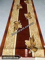 Дорожка лилия Турция