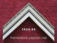 Багет пластиковый, светло серого цвета, классической формы с узкой лепниной. Оформление, вышивок, икон