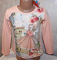 Детская одежда по низким ценам. Кофта на девочку 104,116,122 см