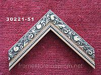Багет пластиковый бронзового цвета, классической формы. Оформление, вышивок, икон. Рамы для фото