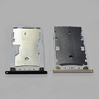 Лоток сим карты Xiaomi Redmi 4x