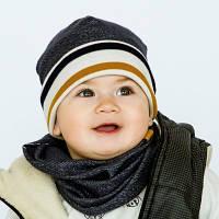 """Шапка для мальчика """"Хадсон"""" (набор шапка+снуд) двухсторонняя Dembohouse р.46,48,50"""