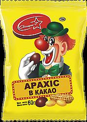 """""""Клоун"""" Арахіс в какао 60 гр"""