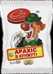 """""""Клоун"""" Арахіс в кунжуті  60 гр"""