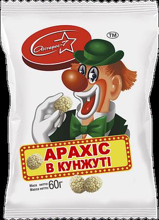 """""""Клоун"""" Арахіс в кунжуті  60 гр , фото 2"""