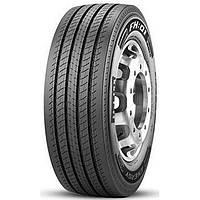Вантажні шини Pirelli FH 01 (рульова) 315/70 R22.5 154/150L