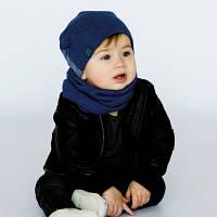"""Шапка для мальчика """"Айленд"""" (набор шапка+снуд)  Dembohouse р.46,48,50"""