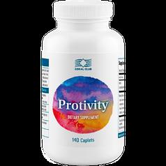 Противити - 11 важнейших незаменимых и заменимых аминокислот, 140 табл