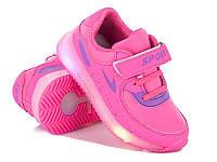 Кроссовки детские с светящей подошвой( 26-31) ВВТ