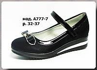 Модные школьные туфли для девочек мод.А777-7 р. 32-36