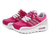 Спортивная детская обувь. Детские кроссовки на каждый день от фирмы Chinar 302-01 (8 пар, 26-30)