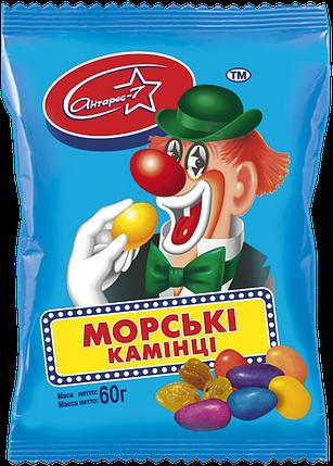 """""""Клоун"""" Драже Морські камінці 60 гр , фото 2"""
