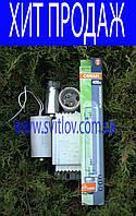 Днат Комплект 400 Вт с лампой Osram Plantastar, Vossloh Schwabe, конденсатор 45 uf