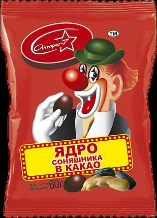 """""""Клоун"""" Ядро соняшника в какао 60 гр , фото 2"""