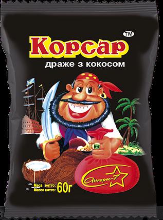 """""""Корсар"""" Драже з кокосом 60 гр, фото 2"""