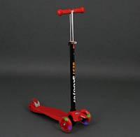 Самокат Scooter Best Maxi красный (с регулировкой ручки и светящимися колесами) арт. 466-113