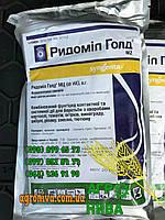 Фунгицид Ридомил Голд МЦ 68 WG Syngenta