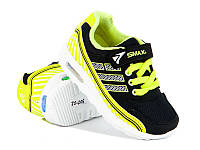 Спортивная детская обувь. Детские кроссовки для мальчиков от фирмы Chinar 302-02 (8 пар, 26-30)