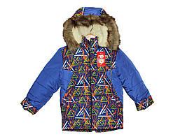 """Куртка детская для мальчика на зиму """"Треугольник"""""""