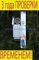 Днат Комплект 400 Вт с лампой Osram, Vossloh Schwabe