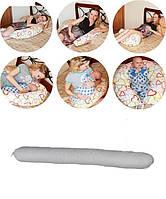 Подушка-валик для беременных Magic cradle цвет белый