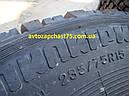 235/75R15 105S Кама И-520 Пилигрим (бескамерная, всесезонная) производитель Нижнекамский шинный завод, Россия, фото 2