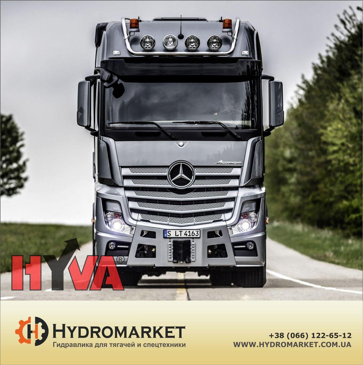 Комплект гидравлики  Hyva на  Мерседес Актрос (Mercedes Actros)