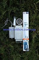 Днат Комплект 400 Вт с лампой Osram, Vossloh Schwabe, конденсатор 45 uf