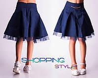 Школьная юбка для девочки Меммори-коттон темно-синяя