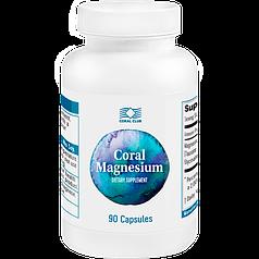 Корал Магний - улучшает работу сердечно-сосудистой и нервной систем
