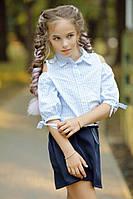 Блуза детская ,Ткань котон.Цвет белый и бело-голубая полоска. клав №287-230