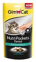 GimCat Nutri Pockets Dental 60г  - хрустящие подушечки для стоматологической помощи кошкам
