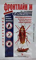 Фронтлайн М.средство от клопов и тараканов №1