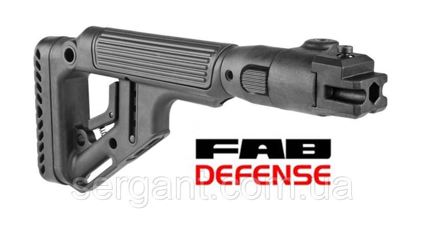 Складной приклад  Fab Defense UAS-AKР с регулируемым подщёчником  для всех АК с нескладным прикладом (веслом)