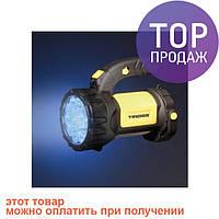 Фонарь Tiross TS-1871 15 LED + COB / Ручной мощьный аккумуляторный светодиодный фонари