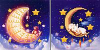 Схема для вышивания бисером Сладкий сон FLS-053D 15 x 15