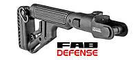 Складной приклад Fab Defense UAS-AKMS с регулируемым подщёчником для АКС-47 и АКМС с складным вниз прикладом , фото 1