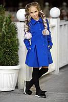 Пальто детское на девочку, Ткань кашемир,подкладка атлас. Цвет электрик,серый,марсала клав №295-480