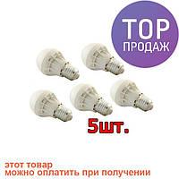 5шт Светодиодная LED лампочка UKC Bulb Light E27 5W / светодиодная лампочка