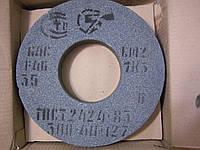 Круг шлифовальный 64С 350х40х127 керамика