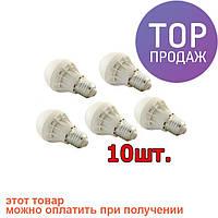 10шт Светодиодная LED лампочка UKC Bulb Light E27 5W / светодиодная лампочка