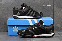 Мужские кроссовки Adidas Daroga Black, замшевые