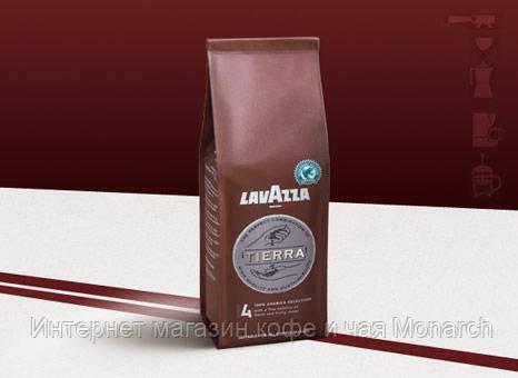 Кофе Lavazza Tierra 4 250 г молотый