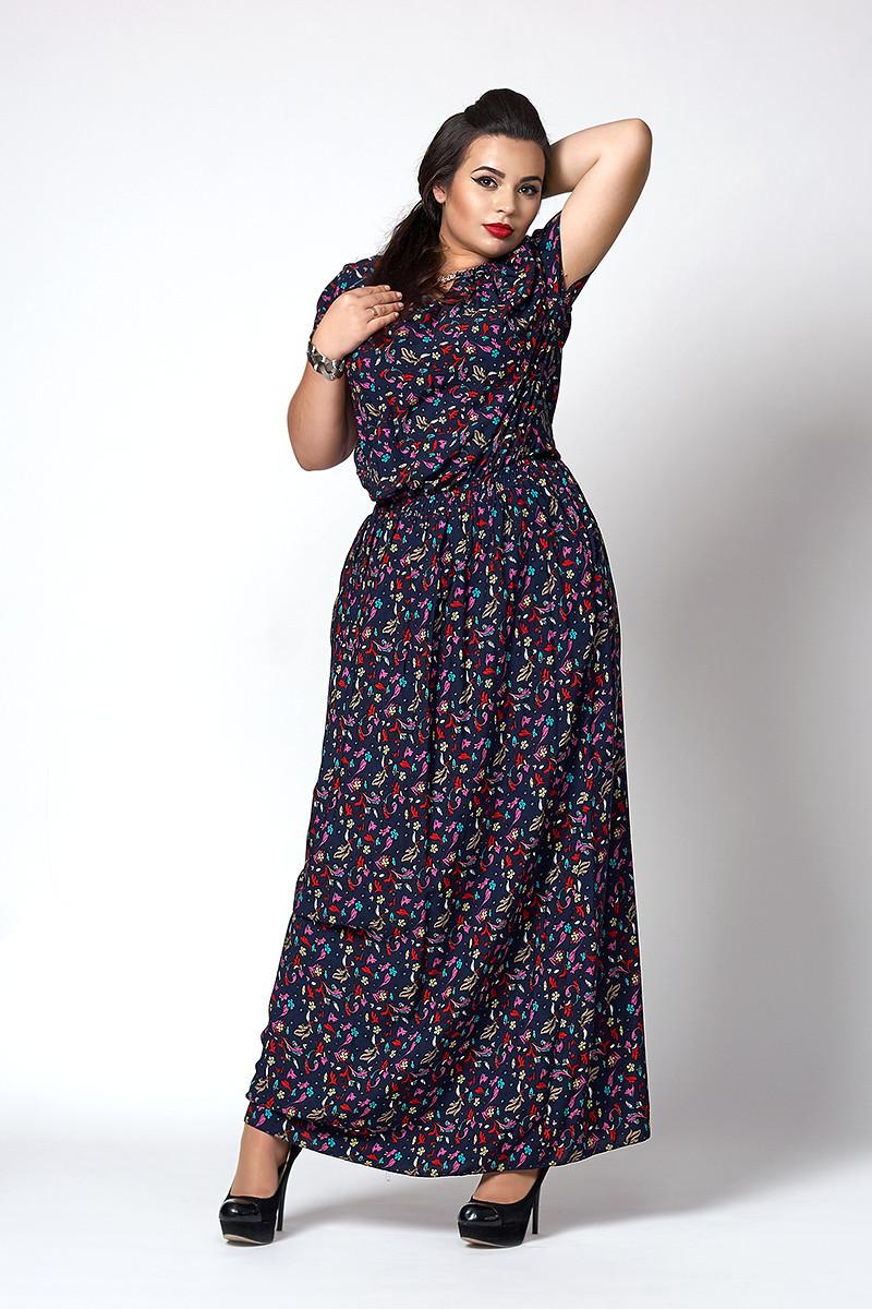 c3a84cbf127 Стильное женское платье макси темно-синего цвета с белыми ромашками ...