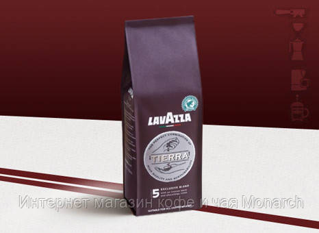 Кофе Lavazza Tierra 5 250 г молотый