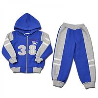 Спортивный костюм для мальчика (разные цвета)